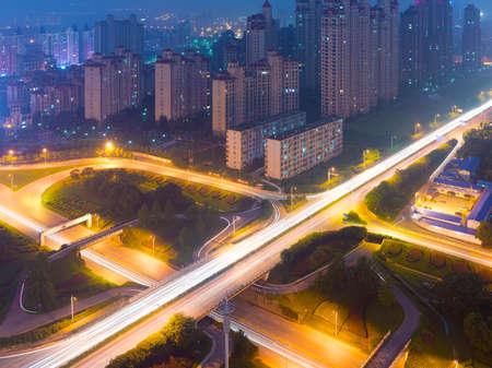 City Scape of nanchang city at china photo