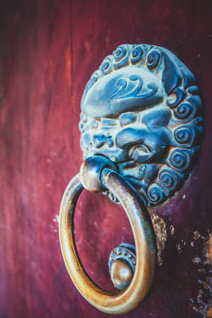 ancient Chinese style door Knocker -Chongqing, China
