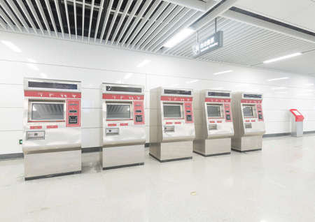 Train ticket vending machines