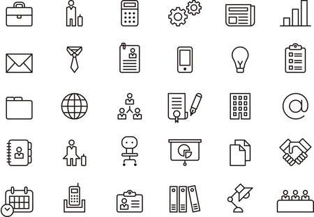 biznes: BUSINESS przedstawione ikony Ilustracja