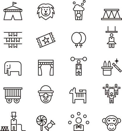 silueta tigre: Conjunto de iconos relacionados con esbozados CIRCO Vectores