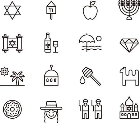 hombre flaco: Juego de ISRAEL esbozan iconos Vectores