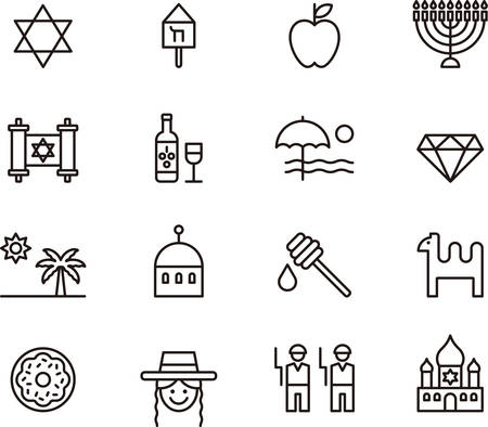 camel silhouette: Set of ISRAEL outlined icons