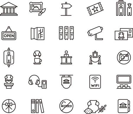 박물관 및 예술에 관한 설명 된 아이콘의 집합