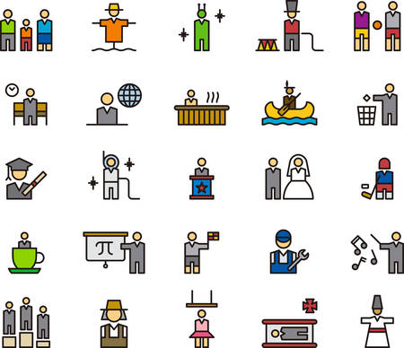 wastepaper basket: PEOPLE outlined and colored icons