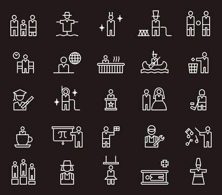 bullfighter: PEOPLE outline icons Illustration