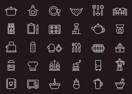 pepper grinder: KITCHENWARE white outline icons Illustration
