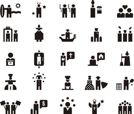 bullfighter: set of icons PEOPLE Illustration