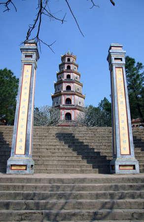 hue: Temple seven floor in Hue Stock Photo