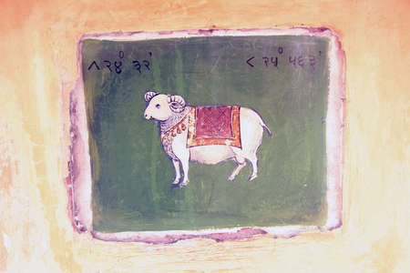 Painting with zodiac sign of an observatory in India photo