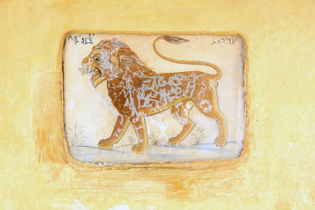 Painting with zodiac sign of an observatory in India Stock Photo - 3539032