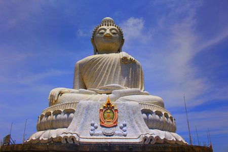 big: big Buddha Editorial
