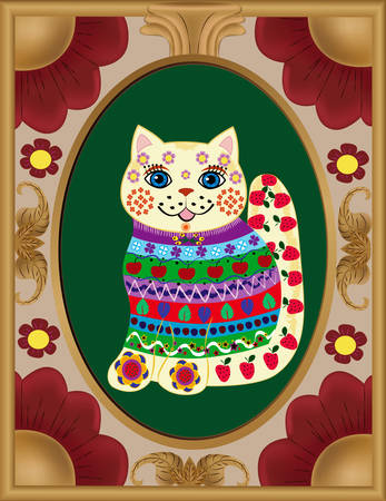 vector illustration of a cute cat and flowered frame Illustration