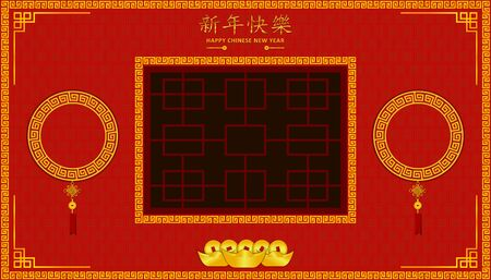 happy chinese new year. Xin Nian Kual Le characters for CNY festival. window on center and 2 circle coin and gold money. pattern background design card poster. asian holiday. Illusztráció