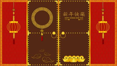 happy chinese new year. Xin Nian Kual Le characters for CNY festival. knock the door to open affluent time with cloud lantern gold coin and money. pattern background design card poster. asian holiday. Illusztráció
