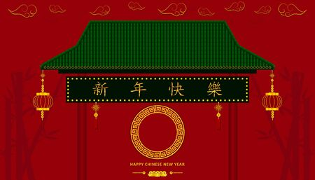 Happy Chinese New Year. the roof with cloud lantern gold coin and money and sign of Xin Nian Kual Le characters for CNY festival. asian holiday.