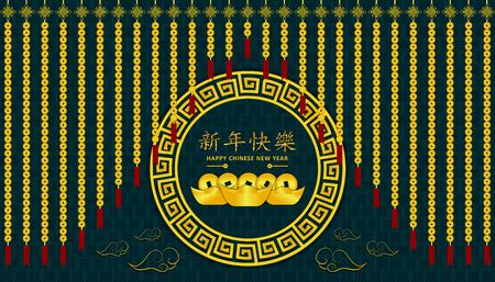 Happy Chinese New Year.  curtain gold money around center circle with Xin Nian Kual Le characters for CNY festival inside.  pattern background. asian holiday. Stock fotó - 135638985