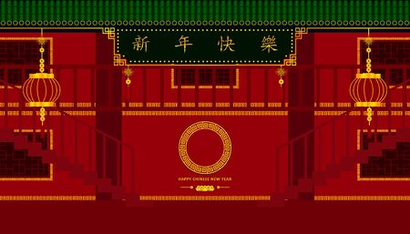 Happy Chinese New Year. inside the house or restaurant with staircase window lantern gold coin and money and sign of Xin Nian Kual Le characters for CNY festival. asian holiday. Illusztráció