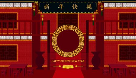Happy Chinese New Year. restaurant with set of table and chairs and big vases and sign of Xin Nian Kual Le characters for CNY festival and big circle on center. Illusztráció