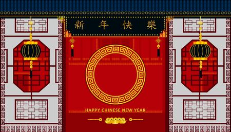 Happy Chinese New Year. front of the house or restaurant with window lantern gold coin and money and sign of Xin Nian Kual Le characters for CNY festival.