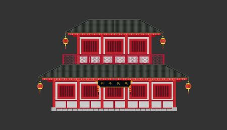 china house minimal style.happy chinese new year.sign of Xin Nian Kuai Le characters for CNY festival.holiday category.
