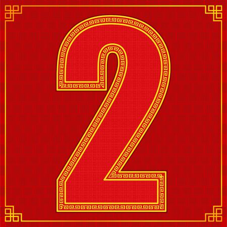 2 two lucky number happy chinese new year style. vector illustration