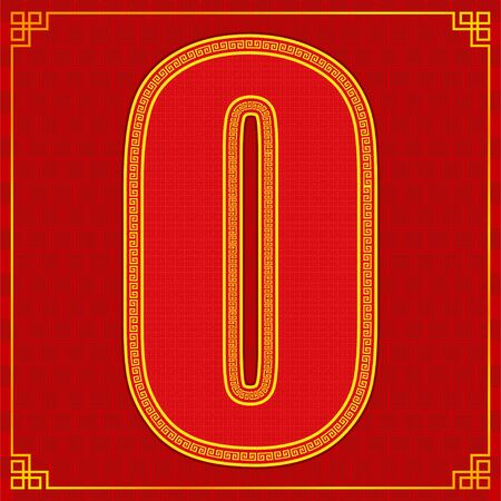 0 zero lucky number happy chinese new year style. vector illustration