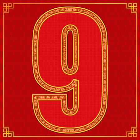 9 nine lucky number happy chinese new year style. vector illustration
