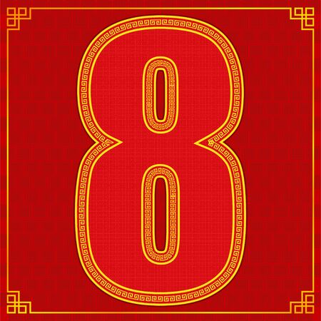 8 eight lucky number happy chinese new year style. vector illustration