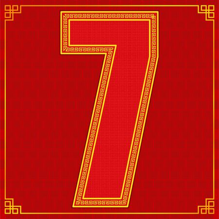 7 seven lucky number happy chinese new year style. vector illustration