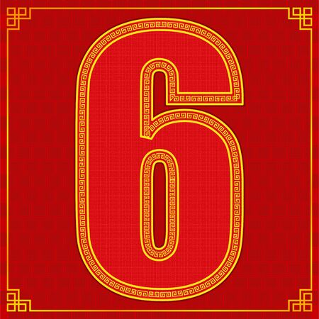 6 six lucky number happy chinese new year style. vector illustration