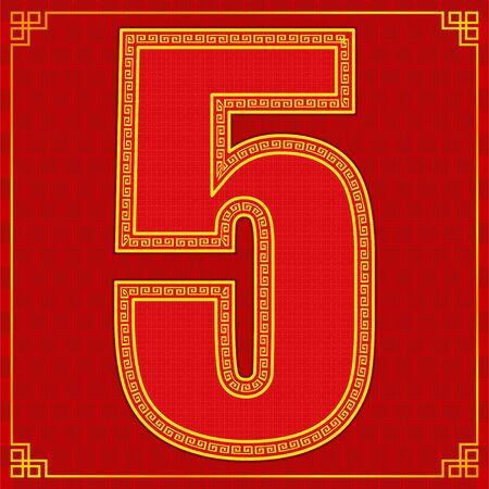 5 five lucky number happy chinese new year style. vector illustration Illusztráció