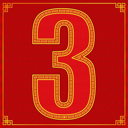 3 three lucky number happy chinese new year style. vector illustration Illusztráció