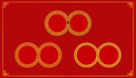 happy chinese new year. set of lucky infinity circle symbol. asia holiday.