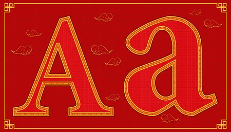 A lucky alphabet character consonant happy chinese new year style. vector illustration