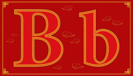 B lucky alphabet character consonant happy chinese new year style. vector illustration