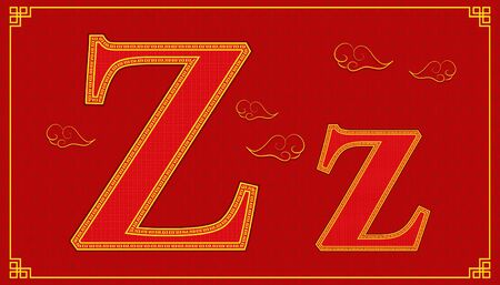 Z lucky alphabet character consonant happy chinese new year style. vector illustration