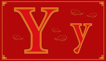 Y lucky alphabet character consonant happy chinese new year style. vector illustration