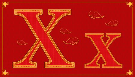X lucky alphabet character consonant happy chinese new year style. vector illustration Illusztráció