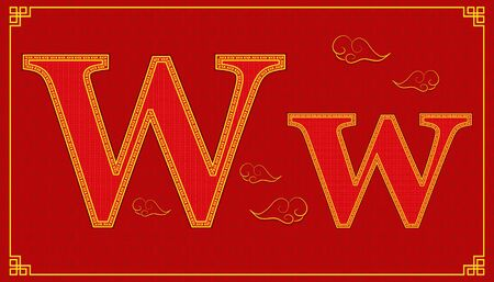 W lucky alphabet character consonant happy chinese new year style. vector illustration