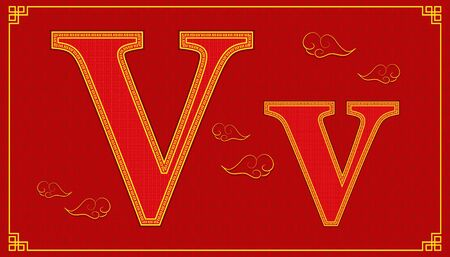 V lucky alphabet character consonant happy chinese new year style. vector illustration