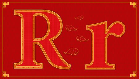 R lucky alphabet character consonant happy chinese new year style. vector illustration
