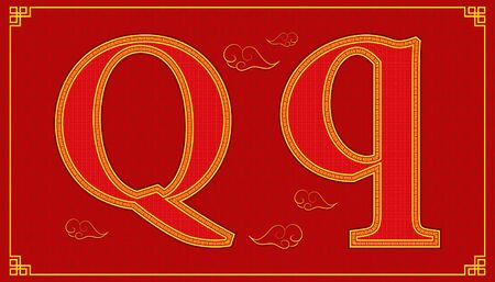 Q lucky alphabet character consonant happy chinese new year style. vector illustration