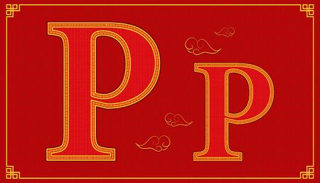 P lucky alphabet character consonant happy chinese new year style. vector illustration Stock fotó - 136294856