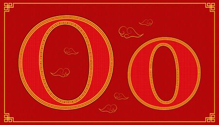O lucky alphabet character consonant happy chinese new year style. vector illustration