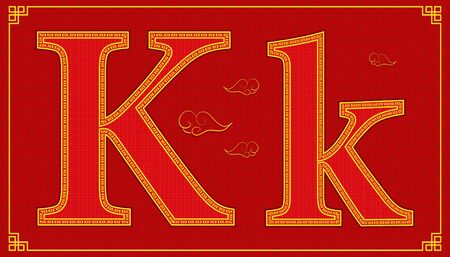 K lucky alphabet character consonant happy chinese new year style. vector illustration