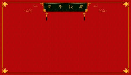 Happy Chinese New Year. sign of