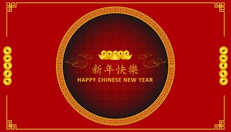Happy Chinese New Year. circle lucky symbol on center point with cloud and