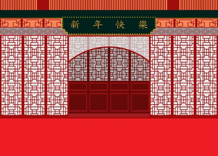 Happy Chinese New Year.sign of