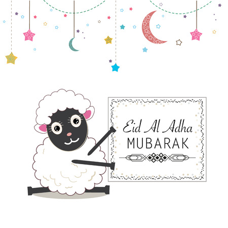 Cute sheep vector illustration. Colorful balloon. Islamic Festival of Sacrifice, Eid-Al-Adha celebration greeting card